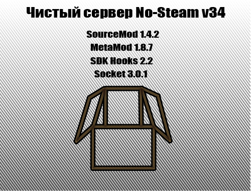 Чистый сервер No-Steam v34
